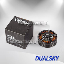 [DUALSKY] XM7015GB-SS Motor (DD Gimbal/RED/EPIC용)