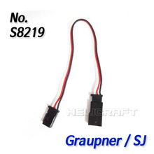 [Graupner SJ] Servo Lead Extension 서보연장선 25AWG_150mm Futaba(s8219)