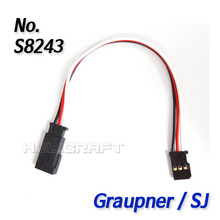 [Graupner SJ] Servo Lead Extension 서보연장선 22AWG_150mm Futaba(s8243)