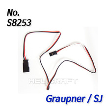 [Graupner SJ] Servo Lead Extension 서보연장선 22AWG_500mm Futaba(s8253)