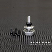 [DUALSKY] Prop Conversion Adaptor for XM50 Series(6mm Prop Hole/Long Type)
