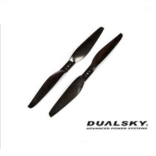 [DUALSKY] 9x5.5/inch Carbon Prop(Version.2)