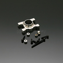 Tail Boom Mount Clamp : SE [E4-9037]