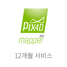 [PIX4D] PIX4D Mapper Pro-YEAR / 픽스4D 맵퍼 프로-연간이용