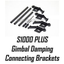 [DJI] S1000 PLUS part 52 Gimbal Damping Connecting brackets