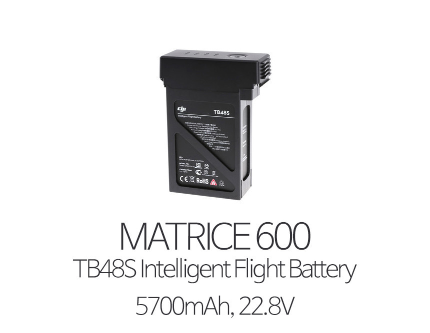 DJI Matrice600 TB48s intelligent flight Battery