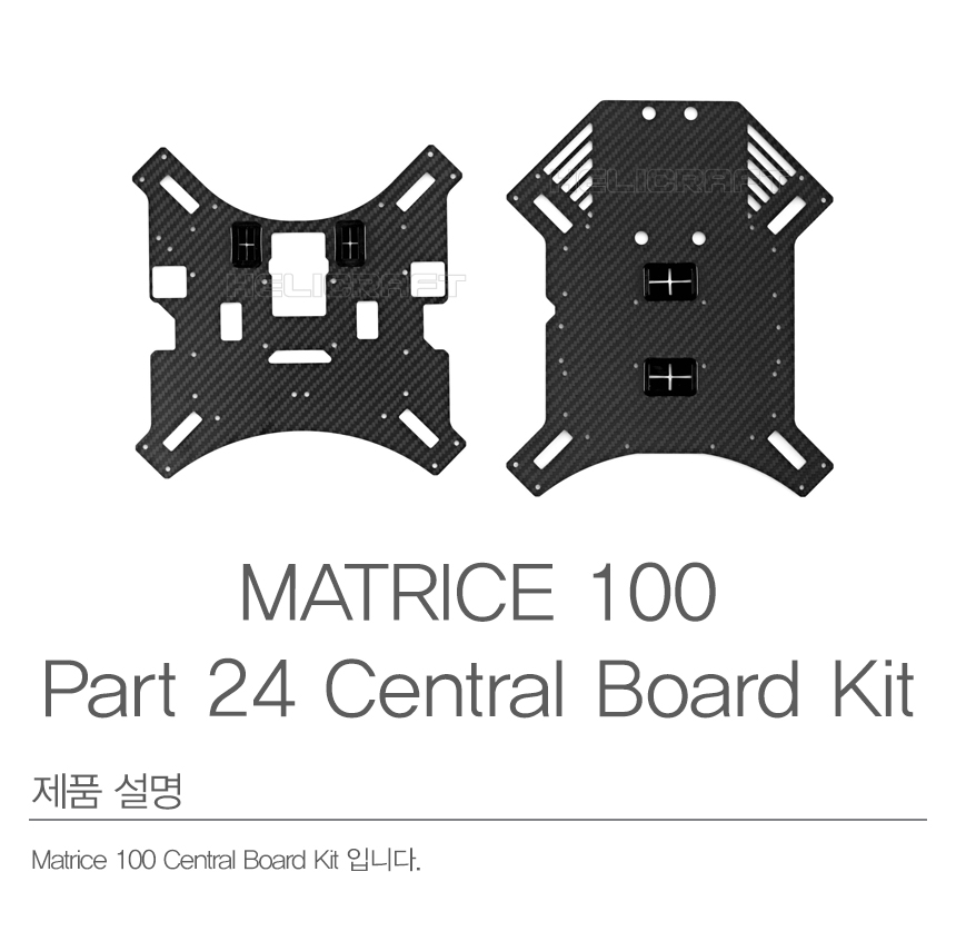 DJI MATRICE 100 Central board kit 매트리스100